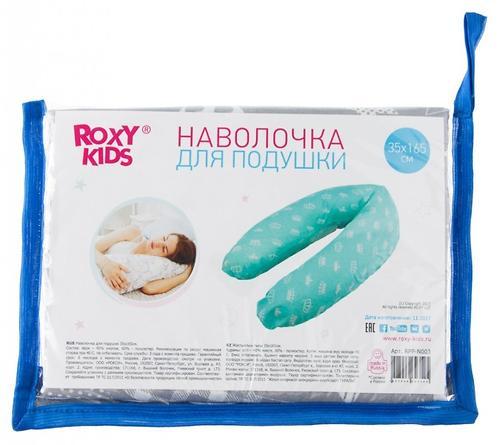 Наволочка Roxy Kids для подушки 35х165см Короны (6)
