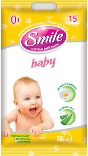 Салфетки влажные Smile 15 шт в ассортименте (4)