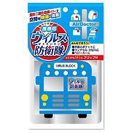 Блокатор вирусов Air Doctor Bus Pattern Blue портативный