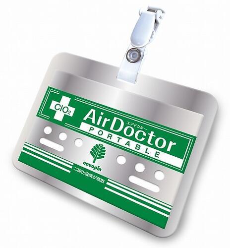 Блокатор вирусов Air Doctor портативный (3)