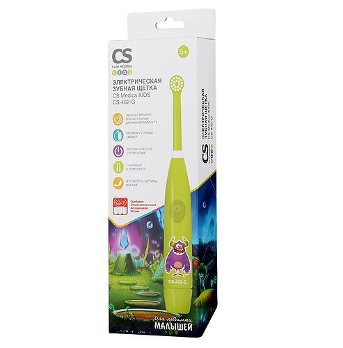 Электрическая зубная щетка CS Medica Kids CS-462-G Зеленая (10)