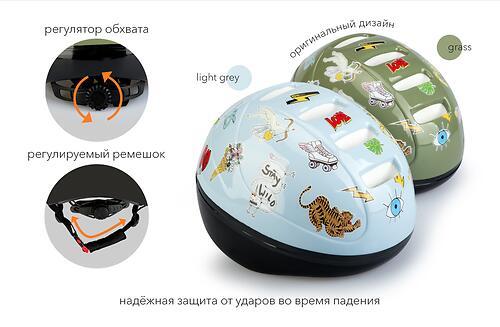 Шлем защитный Happy Baby STONEHEAD size S Sand (14)