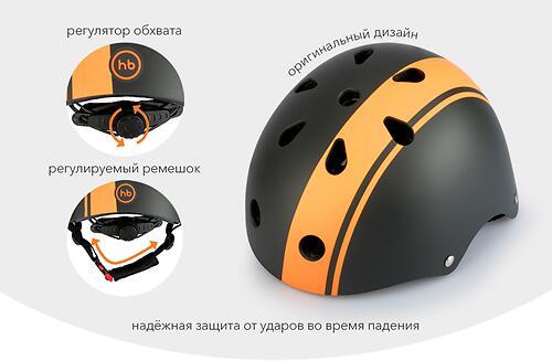 Шлем защитный Happy Baby DRIFTER 50018 Beige (13)