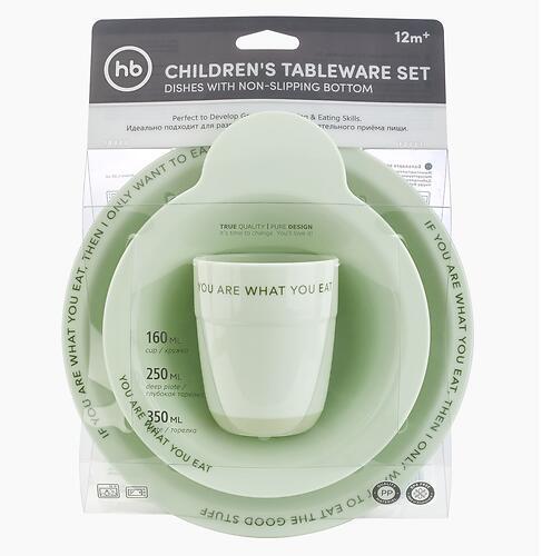 Набор посуды Happy Baby для детей Olive (10)