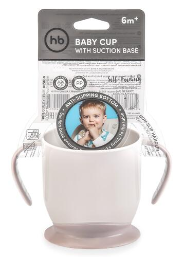 Кружка Happy Baby на присоске Baby Cup With Suction Base 15022 Lilac (4)