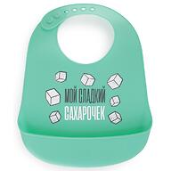 Нагрудник Happy Baby силиконовый Silicone Baby Bib Mint