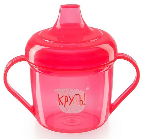 Поильник Happy Baby Training Cup Ruby (3)