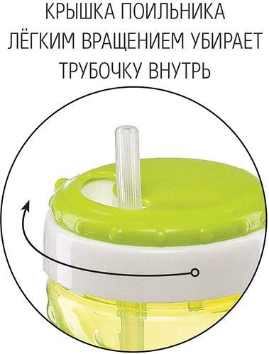 Поильник Happy Baby с трубочкой 360 мл 14011 Smoky (7)