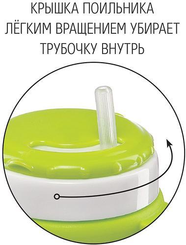 Поильник Happy Baby с трубочкой и ручками 250мл Smoky (7)