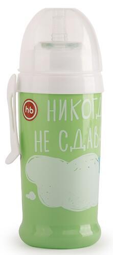 Поильник Happy Baby для кормления с трубочкой и прищепкой 360мл 14015 Grass (6)
