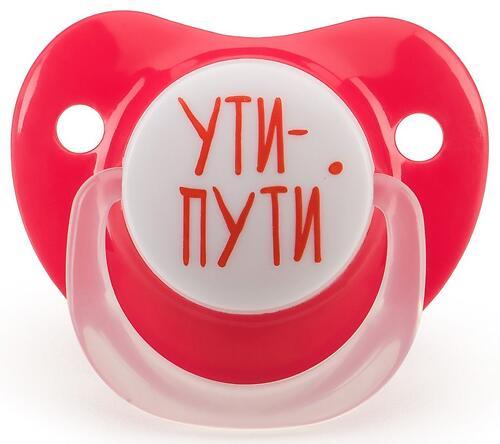 Соска Happy Baby 12-24 мес Baby Soother силиконовая симметричной формы 13008/1 Ути-Пути (3)