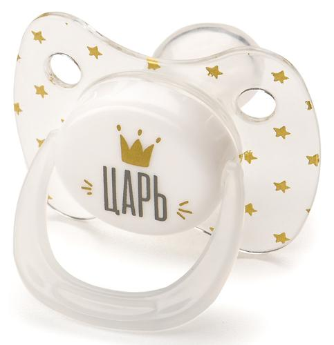 Соска Happy Baby Baby Pacifier 12-24 мес симметричной формы c колпачком King (5)
