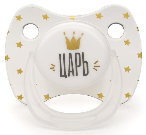 Соска Happy Baby Baby Pacifier 12-24 мес симметричной формы c колпачком King (6)