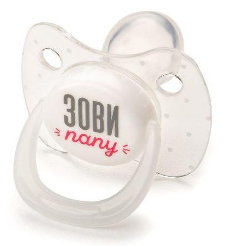 Соска Happy Baby Baby Pacifier 0-12 мес ортодонтической формы c колпачком Crystal (4)