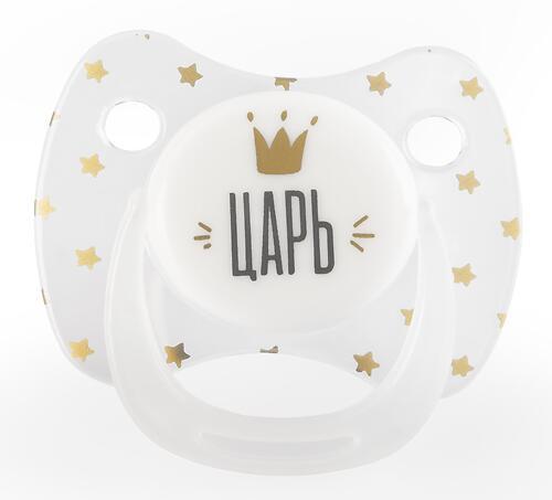 Cоска-пустышка Happy Baby силиконовая 0-6 мес 13027 King (6)