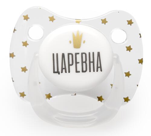 Cоска-пустышка Happy Baby силиконовая 0-6 мес 13027 Queen (6)
