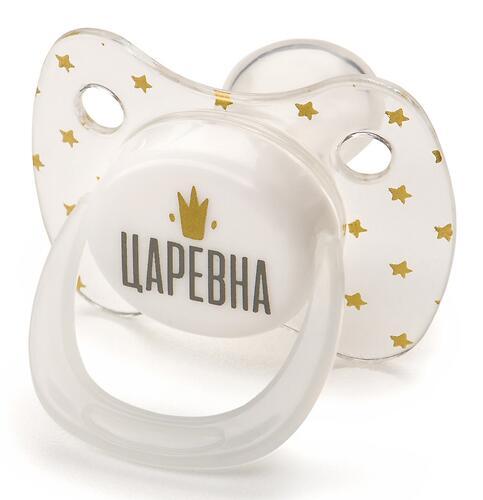 Cоска-пустышка Happy Baby силиконовая 0-6 мес 13027 Queen (5)