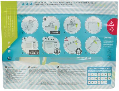 Пакеты Happy Baby для стерилизации в микроволновой печи (7)