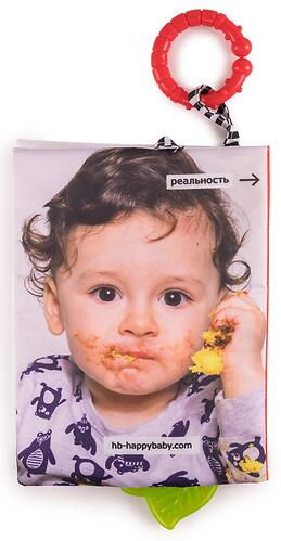 Книжка-Игрушка Happy Baby Вкусная Еда (7)