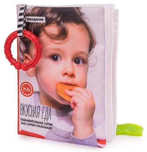 Книжка-Игрушка Happy Baby Вкусная Еда (8)