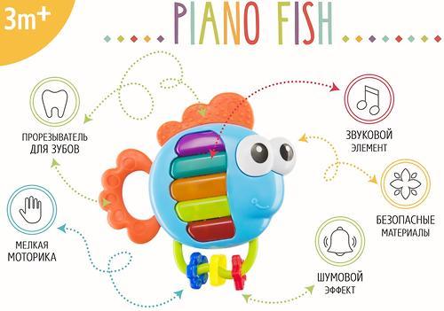 Музыкальная игрушка Happy Baby Piano Fish (5)