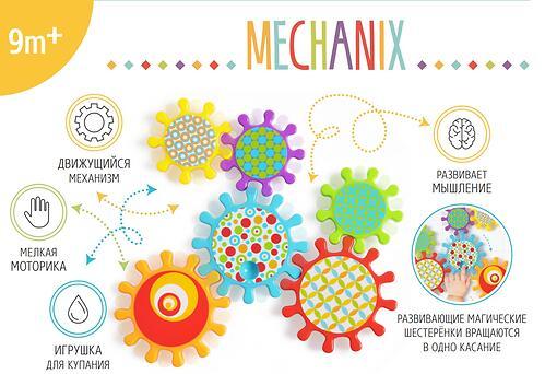 Набор игрушек Happy Baby Mechaniks (7)