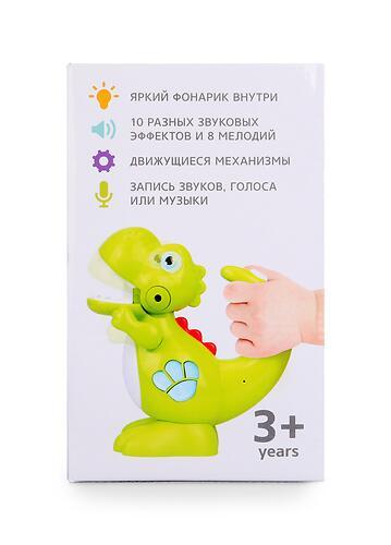 Игрушка Happy Baby динозаврик Rexy (9)