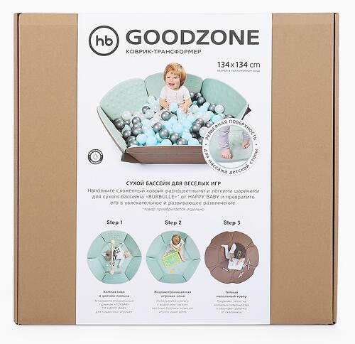 Коврик-трансформер Happy Baby Goodzone Mint-Brown (17)