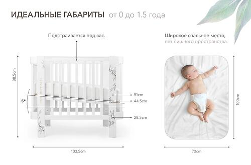 Люлька Happy Baby MOMMY LOVE 95024 Pink (27)