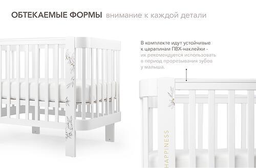Люлька Happy Baby MOMMY LOVE 95024 Pink (29)