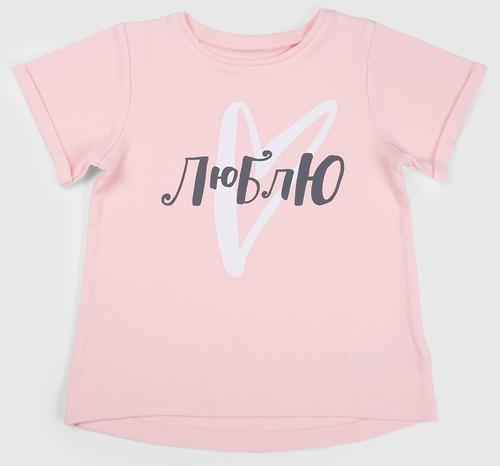 Набор для девочек Happy Baby Футболка и нагрудный фартук 88007 (5)