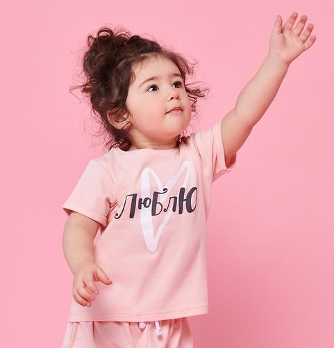 Набор для девочек Happy Baby Футболка и нагрудный фартук 88007 (6)