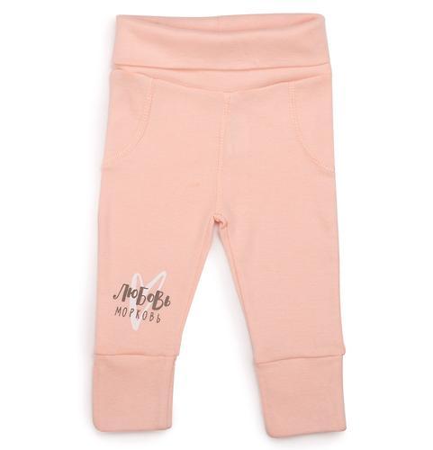 Трикотажные брюки Happy Baby набор 2шт арт.90033 (7)