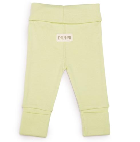 Трикотажные брюки Happy Baby набор 2шт арт.90034 (8)
