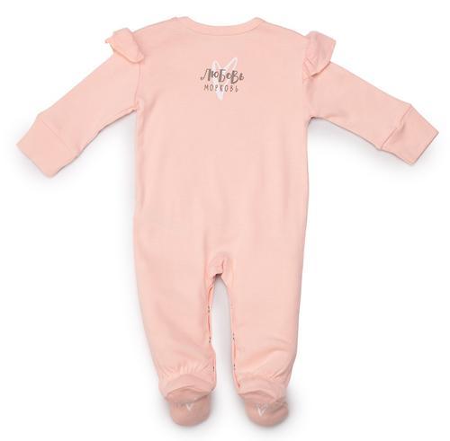 Набор из двух пижам Happy Baby арт.90018 (8)