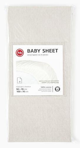 Простыня Happy Baby на резинке 100х70 см 87522 Milky (6)