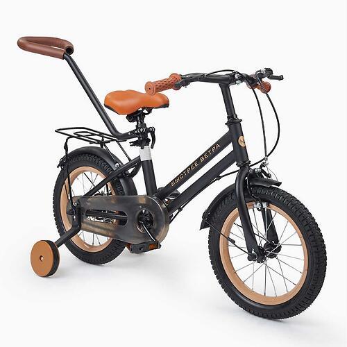 Велосипед Happy Baby VOYAGE 50024 Black (13)