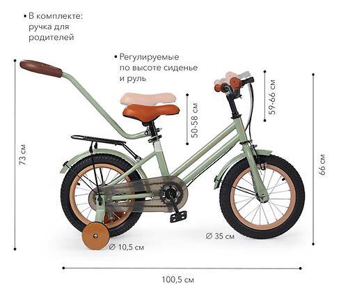 Велосипед Happy Baby VOYAGE 50024 Black (21)