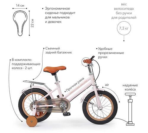 Велосипед Happy Baby VOYAGE 50024 Black (22)