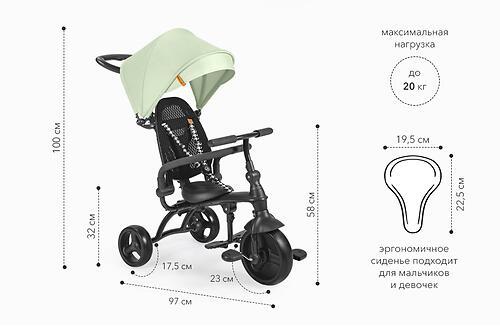 Велосипед Happy Baby Mercury Black (34)
