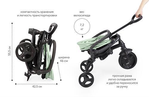 Велосипед Happy Baby Mercury Black (35)