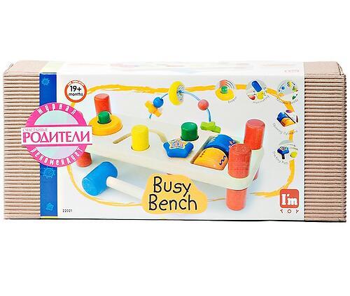 Игрушка I`m Toy Развивающая скамейка-деревянная (4)