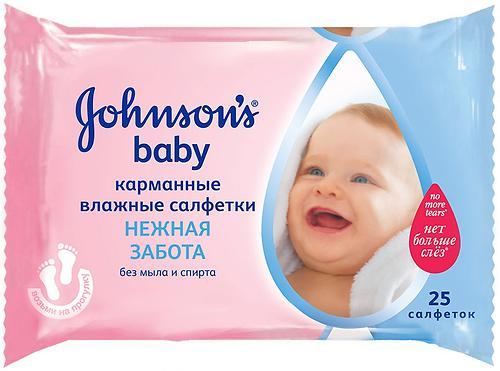 Салфетки влажные Johnson's baby карманные Нежная забота 25 шт (1)
