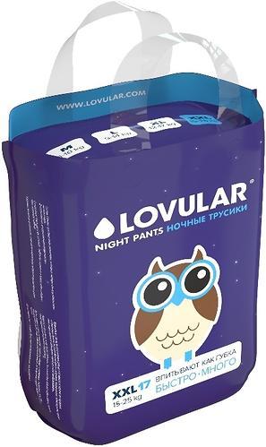 Подгузники-трусики Lovular ночные XXL 15-25 кг 17 шт/уп (3)