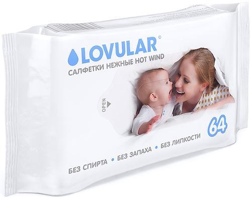 Салфетки влажные Lovular 64 шт/уп (1)
