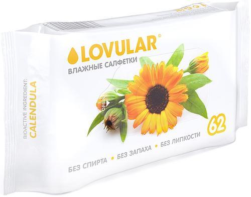 Салфетки влажные Lovular с календулой 62 шт/уп (1)