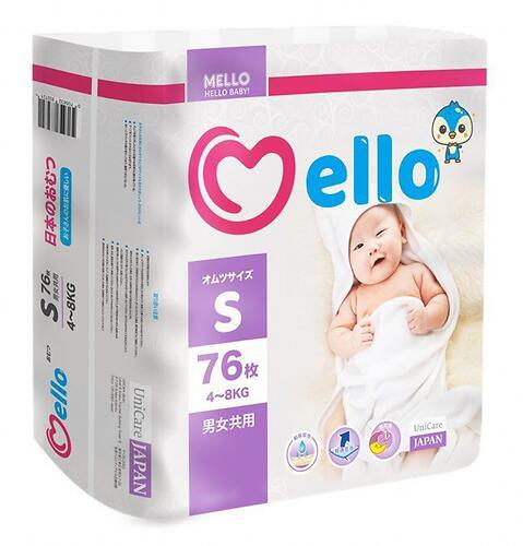 Подгузники Mello S 4-8 кг 76шт (1)