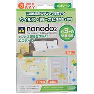 Блокатор вирусов для помещений NANOCLO2 контейнер с крючком