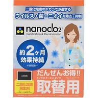 Блокатор вирусов для индивидуальной защиты NANOCLO2 карта с чехлом