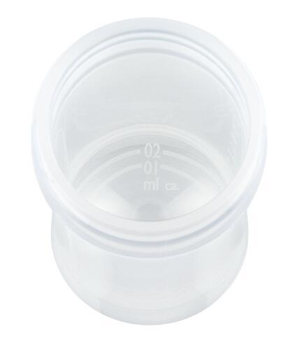Бутылка Nuk для маловесных одноразовая без соски PP 45 мл (4)
